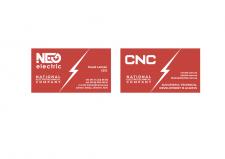 Визитка  National Electrotechnical Company