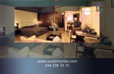 Визитка Work In Hotel