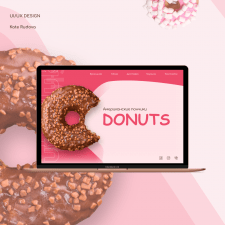 Landing page for donuts