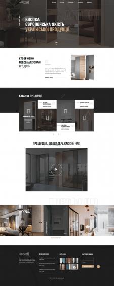 Сайт для студии дверей