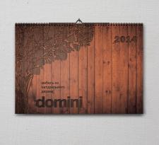 Настенный календарь для тм Domini
