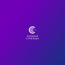 """Лого для проекта """"Пулевая стрельба"""""""
