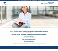 Корпоративный сайт финансового коучинга