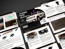 Дизайн-верстка каталог-брошюры-КП по установке ГБО