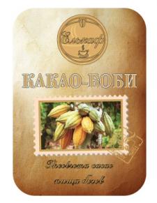 этикетка для какао