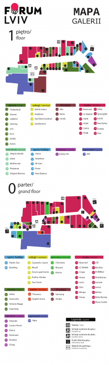 Карта торгового центру