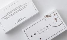 Дизайн визитки для кофейни