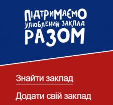 SaveYourBar проект AbInBev против короновируса