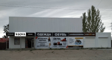 """Наружная реклама торгового центра """"Сова"""""""