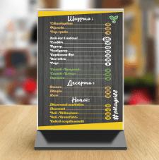Дизайн рекламних листівок-меню