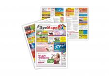 верстка и дизайн газеты
