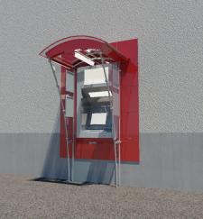 Навес для уличного банкомата