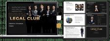 Prime legal club - закрытый клуб адвокатов