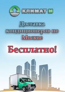 Реклама (баннер)