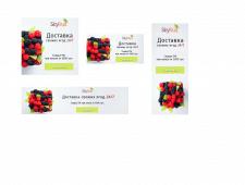 Дизайн беннера по доставке ягод