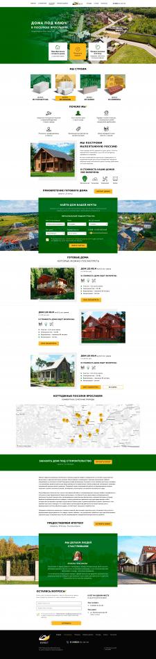 """Редизайн сайта для строительной фирмы """"Everest"""""""