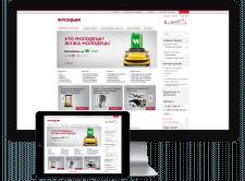Разработка сайта банка «Укрсоцбанк»