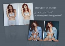 фото для сайта и интернет магазинов