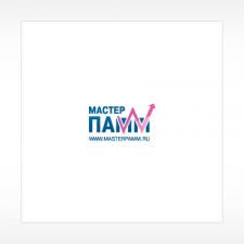 Лого «Мастер Памм»