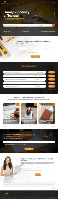 Сайт для поиска работы в Польше