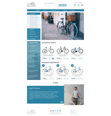 Online Bike Shop BIKE·ACTIVE - HOME PAGE