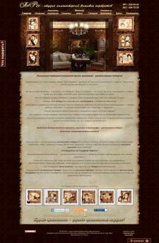 Сайт визитка художественной вышивки