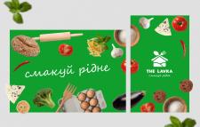 Онлайн-магазин полезных продуктов питания