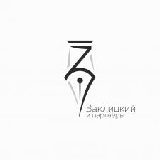 """Логотип """"Заклицкий и партнёры"""""""