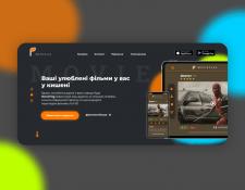 MovieFlag - дизайн сервісу та мобільного додатку
