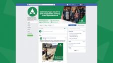 Оформлення facebook Прикарпатський земельний центр