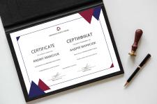 Сертификат под определённого человека