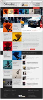 Интернет магазин Bugaboo – Официальный представит
