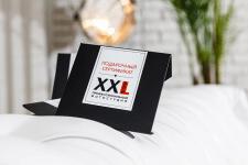 Подарочный сертификат для XXL STUDIO