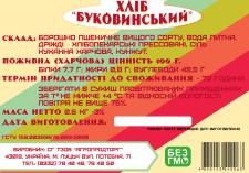 Дизайн етикетки