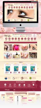 Интернет-магазин бытовой химии и косметики