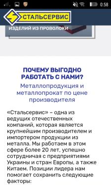 Корректура статей сайта на русском языке