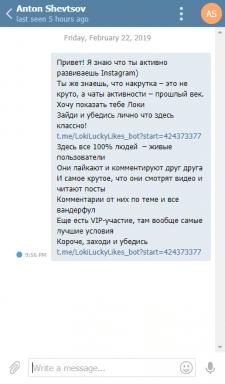 Телеграмм рассылка