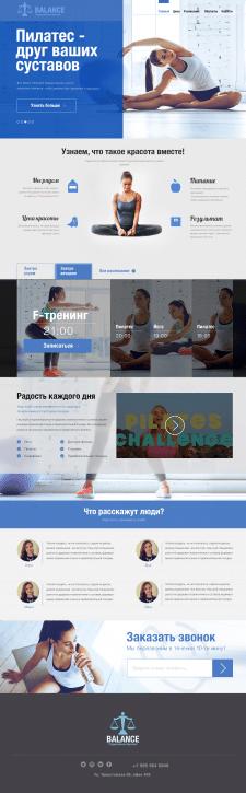 Дизайн лендинга Студия мягкого фитнеса