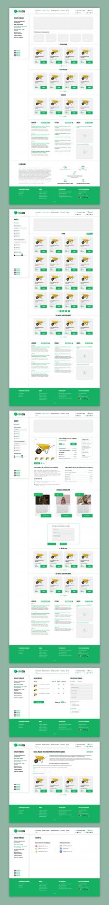 Интернет-магазин AMADIN