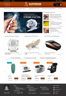 Интернет-магазин Supreme