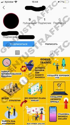 Создание стиля в инстаграм ( Колаж)