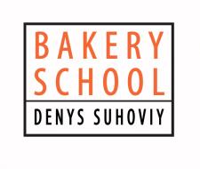 Школа пекарей Дениса Суховия (2)