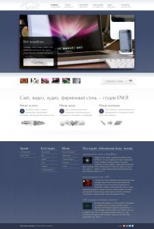 Сайт для рекламной студии ENOT