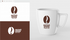 Логотип для кафе в Каспийске - Дагестан