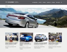 Корпоративний сайт автодилера HYUNDAI