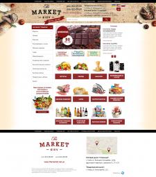 Вёрстка интернет-магазина TheMarket