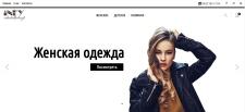Редизайн и доработка Интернет-магазина одежды