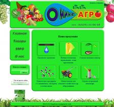 Сайт-визитка частного предприятия сферы торговли