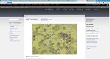 """Проект """"Полководець"""" - створення карт та сценаріїв"""