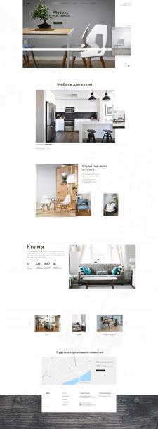 Веб-дизайн для мебельной фирмы